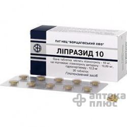 Липразид таблетки 10 мг блистер №30