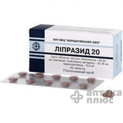 Липразид таблетки 20 мг блистер №30