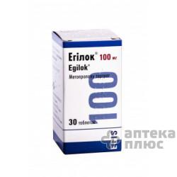 Эгилок таблетки 100 мг №30