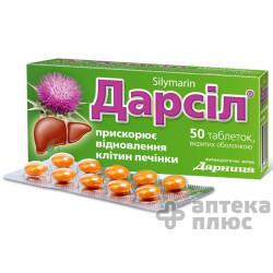Дарсил таблетки п/о 22,5 мг №50