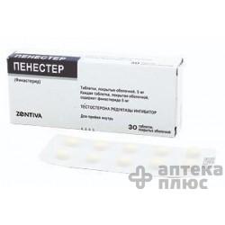 Пенестер таблетки п/о 5 мг №30