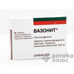 Вазонит таблетки п/о 600 мг №20