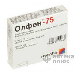 Олфен 75 раствор для инъекций ампулы 2 мл №5