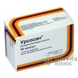 Урсосан капсулы 250 мг №50