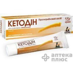 Кетодин крем туба 15 г №1