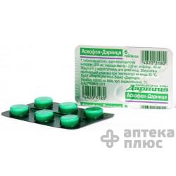 Аскофен таблетки №6