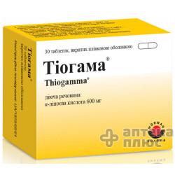 Тиогамма таблетки п/о 600 мг №30