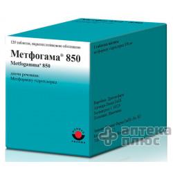 Метфогамма табл. п/о 850 мг №120