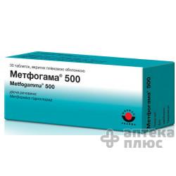 Метфогамма таблетки п/о 500 мг №30