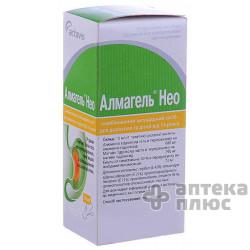 Алмагель Нео суспензия пакет 10 мл №10