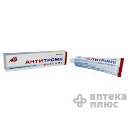 Антитромб мазь 1% туба 30 г №1