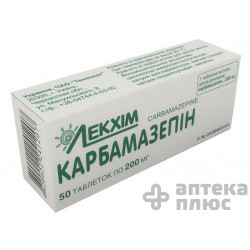 Карбамазепин таблетки 200 мг контейн. №50