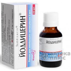 Йоддицерин раствор флакон 25 мл №1