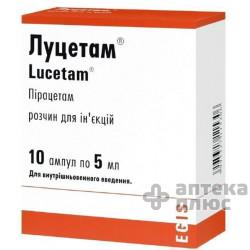 Луцетам раствор для инъекций 1000 мг ампулы 5 мл №10