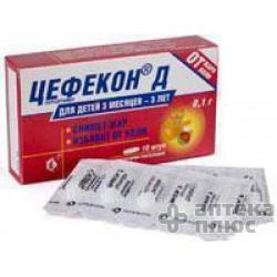 Цефекон Д суппозитории ректальные  100 мг №10