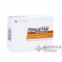 Пирацетам раствор для инъекций 20% ампулы 5 мл №10