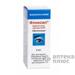 Флоксал кап. глаз. 0,3% флакон-капельн. 5 мл №1