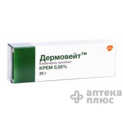 Дермовейт крем 0,05% туба 25 г №1