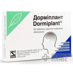 Дормиплант таблетки п/о №25