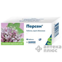 Персен таблетки п/о №40