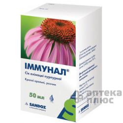 Иммунал кап. флакон 50 мл №1
