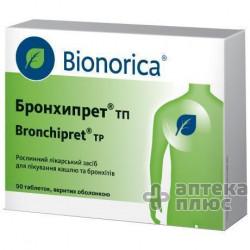Бронхипрет