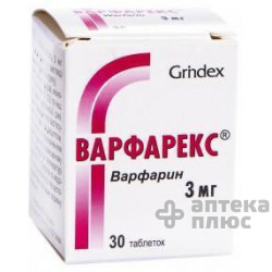 Варфарекс таблетки 3 мг флакон №30