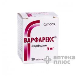 Варфарекс таблетки 5 мг флакон №30