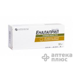 Эналаприл таблетки п/о 10 мг №20