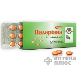 Валериана таблетки п/о 30 мг №30