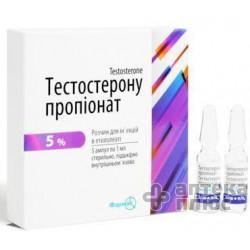 Тестостерона Пропионат раствор для инъекций 5% ампулы 1 мл №5