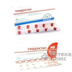 Тридуктан таблетки п/о 20 мг №30