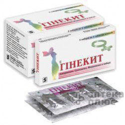 Гинекит таблетки п/о №20