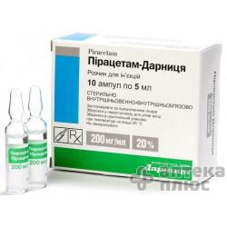Пирацетам раствор для инъекций 200 мг/мл ампулы 5 мл №10