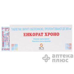 Энкорат Хроно таблетки п/о 300 мг №30