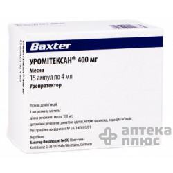 Уромитексан