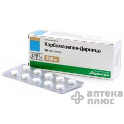 Карбамазепин таблетки 200 мг №50