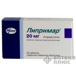 Липримар таблетки п/о 20 мг №30