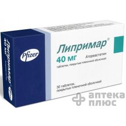 Липримар таблетки п/о 40 мг №30