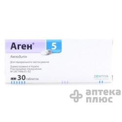 Аген табл. 5 мг №30