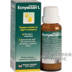 Эспумизан L кап. 40 мг/мл фл. 30 мл №1