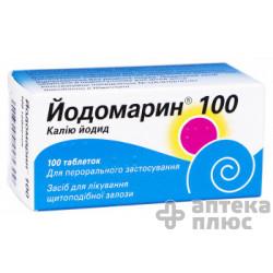 Йодомарин таблетки 100 мкг флакон №100