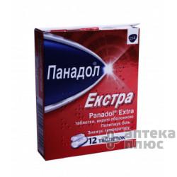 Панадол Экстра таблетки п/о №12