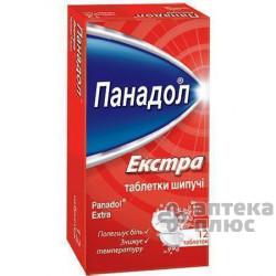 Панадол Экстра Солюбл таблетки раств. №12