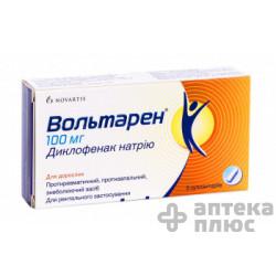 Вольтарен суппозитории 100 мг №5