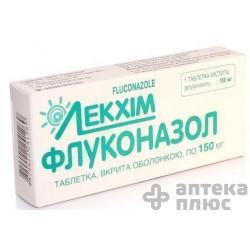 Флуконазол таблетки п/о 150 мг №2