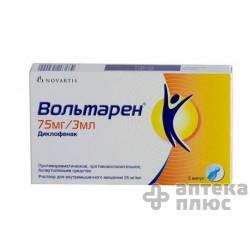 Вольтарен раствор для инъекций 75 мг ампулы 3 мл №5