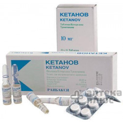 Кетанов раствор для инъекций 30 мг ампулы 1 мл №10