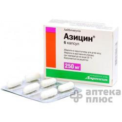 Азицин капсулы 250 мг №6