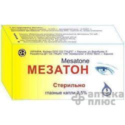 Мезатон кап. глаз. 2,5% флакон 5 мл №1
